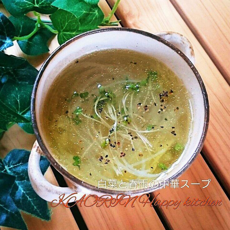 寒い日に 生姜でホッと温まる味のスープ 痩せる素 スプラウト入り❤👍 ◎白菜と春雨の生姜中華スープ(*´﹀`*)