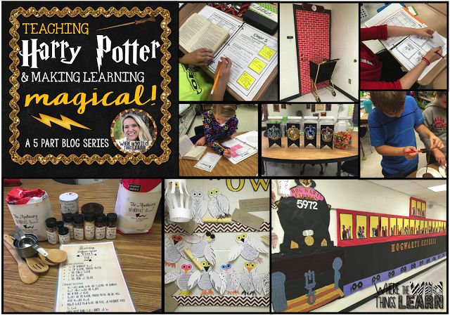 Making Learning MAGICAL -Part 1 of the Harry Potter in the Classroom Series by Where the Wild Things Learn