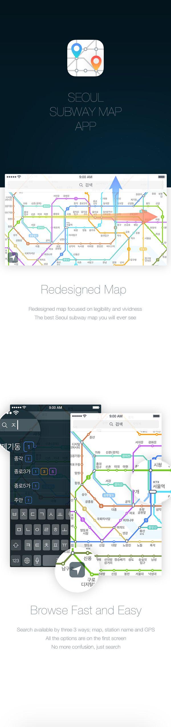 Seoul Subway Map App by heeyeun jeong, via Behance