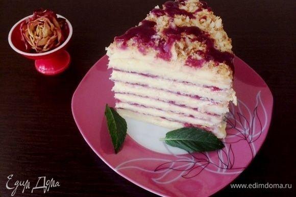 «Наполеон» с курдом из черной смородины Торт «Наполеон» — один из вкуснейших десертов, который любят во всем мире. Попробуйте приготовить ее со смородиновым курдом. #едимдома #рецепт #готовимдома #кулинария #домашняяеда #наполеон #смородина #десерт #кчаю