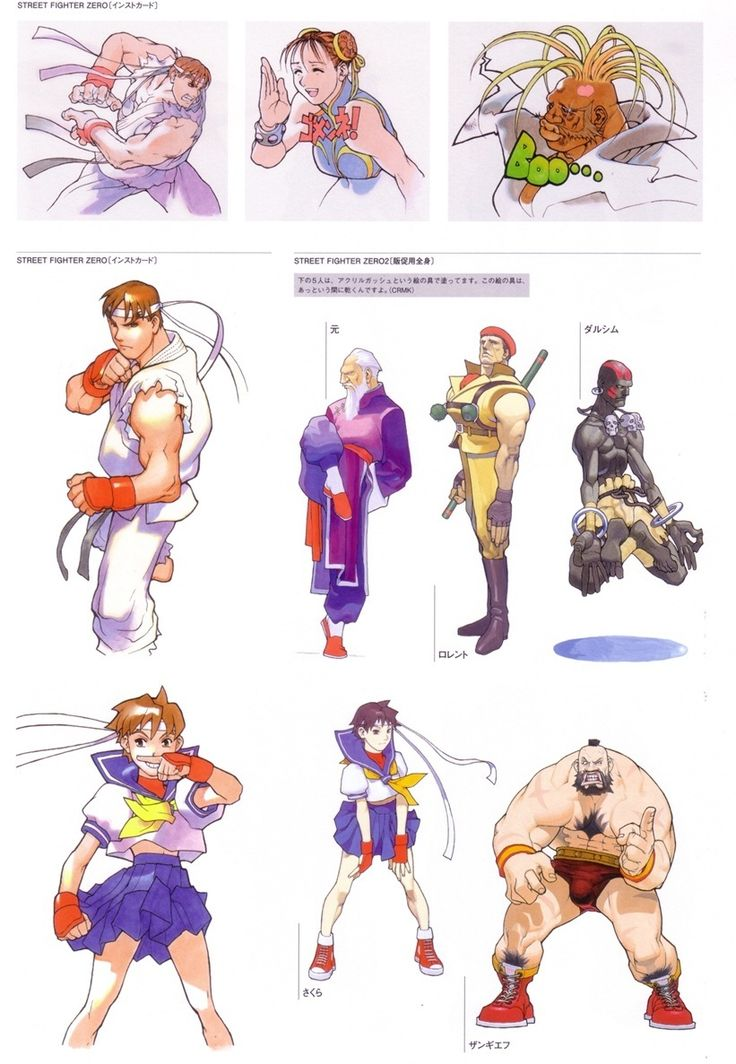 Need someone to help me learn Links Super Street Fighter ...