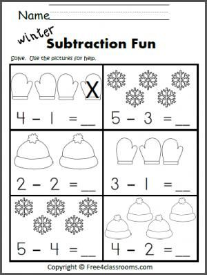 Free subtraction worksheet.  Great winter math activity.  Practice subtraction to 5.