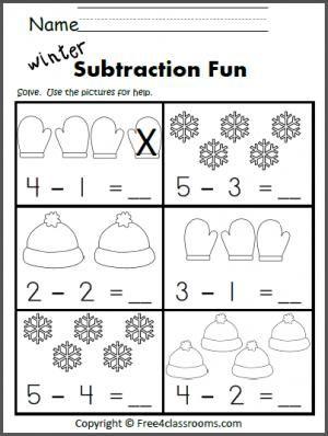Free subtraction worksheet.  Great winter math activity.  Practice subtraction to 5.