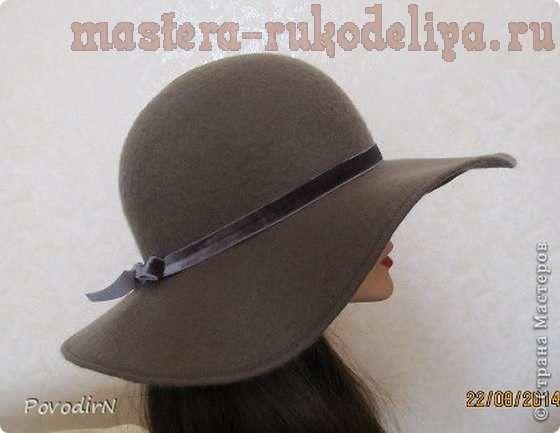 Мастер-класс по мокрому валянию: Женская шляпка