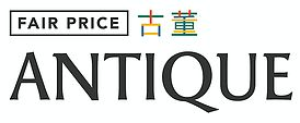 Voted Best Antiques Store selling Chinese antique, vintage and reproduction furniture including cabinets, stools, benches, consoles, tables, sideboards,chests