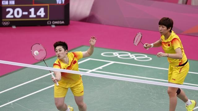 Chinese Olympic delegation has begun an investigation into allegations two badminton players deliberately lost their match