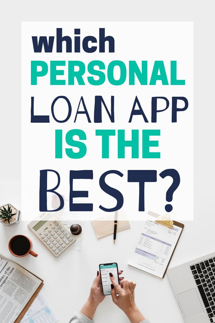 7 Best Unsecured Personal Loan Apps In 2020 Personal Loans Personal Finance Loan