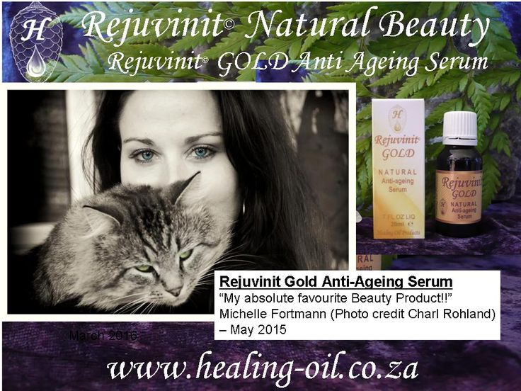 Rejuvinit Gold anti-ageing serum, review by nail and beauty therapist. www.healing-oil.co.za