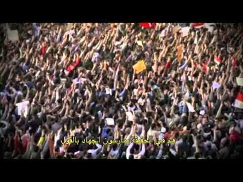 Jihad on Terrorism - 1/7 Definition of Jihad - معنى الجهاد ⎜Arabic sub