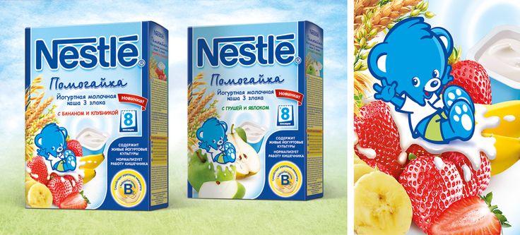 Дизайн упаковки детских каш «Помогайка» для компании Nestle.