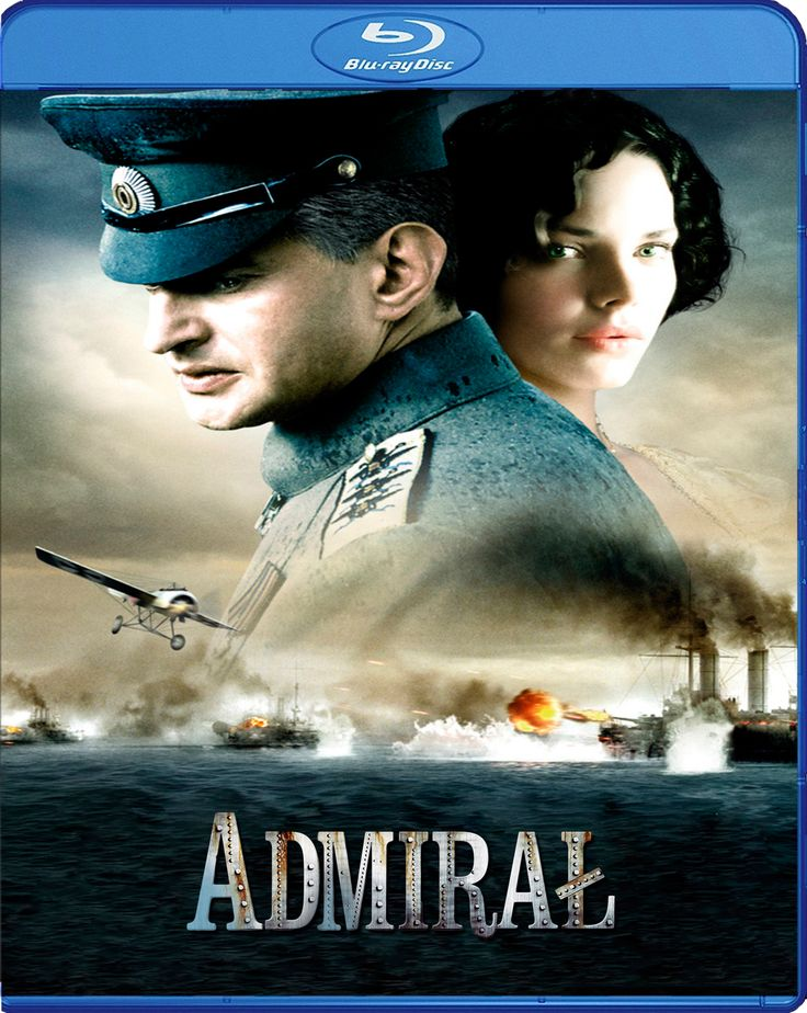 The Admiral - Amiral [2008] Blu-ray Cover