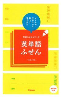 学研 おうちゼミ 5年生の学習 国語・算数・理科・社会 - Google 検索