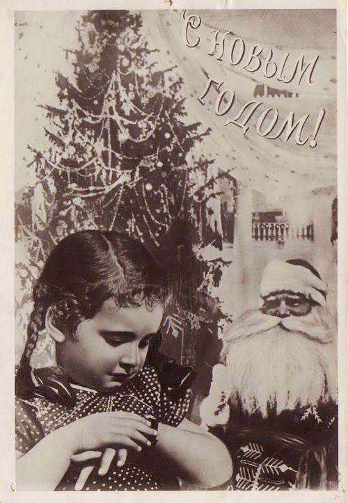 Для любимому, с новым годом открытки 1950 годов