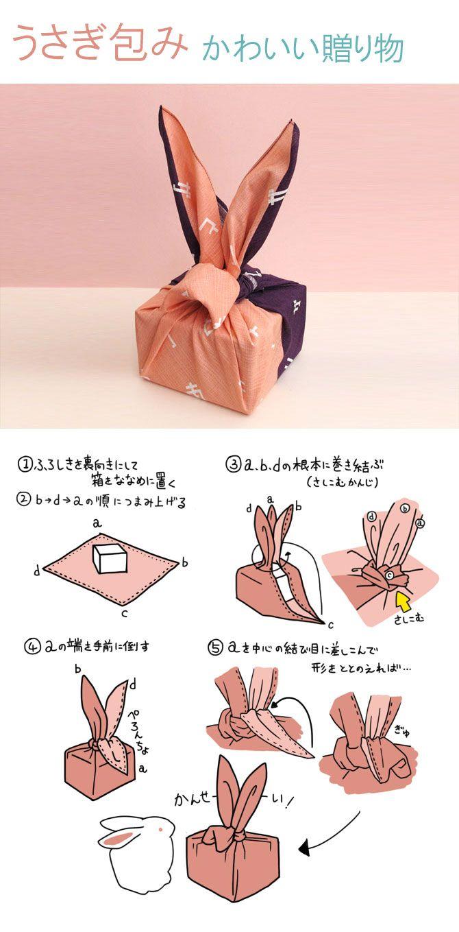 風呂敷/うさぎ包み/Furoshiki - Bunny Ears Japanise fabric gift wrap, Easter gift wrap idea
