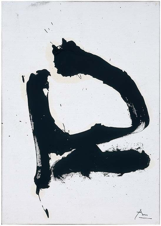 """Robert Motherwell _ """"Q (P68-60)"""", 1968  Oil on canvasboard  14 x 10 inches _"""