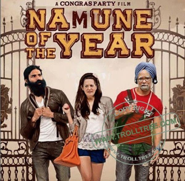 Remark on the #trolls, Hindi #Jokes, #Punjabi ...