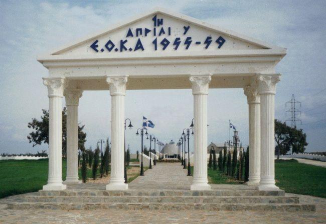 EOKA Struggle (1955-1959) monument in Avgorou
