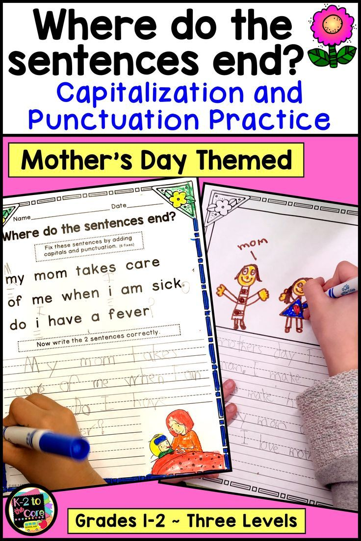 Mother S Day Writing Capitalization And Punctuation Practice Sight Words Kindergarten Writing Activities First Grade Lessons [ 1104 x 736 Pixel ]