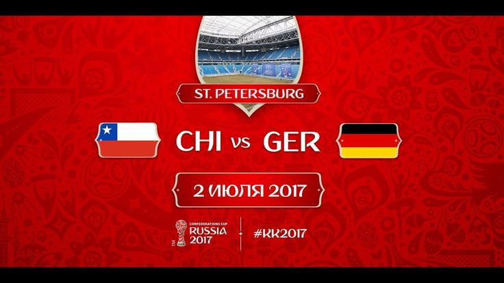 Chile vs Germany game Full Match HD Highlights 2017