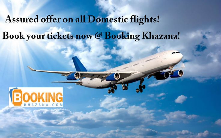 Book your return tickets to reach your place after the festival season. Assured domestic trips at very low prices only @ Booking Khazana.com! Visit today and get avail the splendid prices.