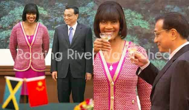 """WORLD MAGAZINE JAMAICA: """"The Government of Jamaica (Prime Minister Portia Simpson Miller): Do Not Give the Roaring River Water Shed to China"""""""