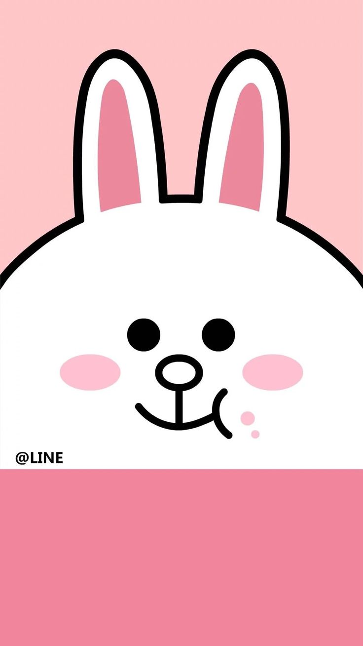 how to see line id of friend