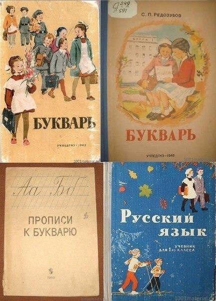 Счастье детства в СССР