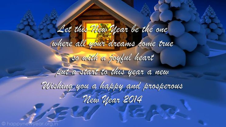 New Year Poems Happy New Year 2014 Wishes Quotes: 25+ Best Ideas About Happy New Year Poem On Pinterest