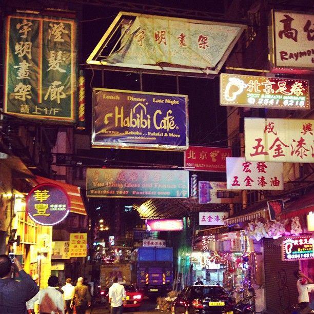 Back streets, #HongKong