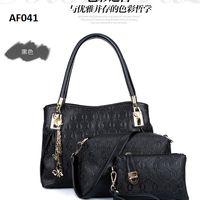 AF041 HITAM | Tas wanita import set handbag tas bahu tas selempang