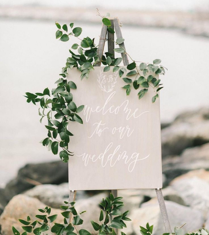Wedding Stationary & Calligraphy | Laura Hooper Calligraphy | Fine Art Curation | Wedding Sparrow