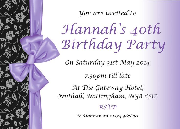 Personalised Birthday Party Invitation Any Age Design 11 – Cheap Personalised Party Invitations