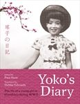 The discovered diary of Yoko, a 13-year-old Japanese girl who lived near Hiroshima.While the core of the book is Yoko's diary, it would also include information about the war, the Japanese way of life, Hiroshima today and extra material to complete a poignant and comprehensive view of one of history's most horrific events. Ages: 8-12. Edited by Paul Ham and translated by Debbie Edwards. Shortlisted under the Young People's History Prize for the 2014 NSW Premier's History Awards.