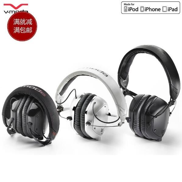 51.99$  Buy here - http://ali8co.shopchina.info/go.php?t=32307881298 - Steelseries audifonos V-MODA Crossfade LP Over-the-Ear DJ Hi-Fi Headset Fashion vmoda Headphones (White/Black) With ControlTalk  #buychinaproducts