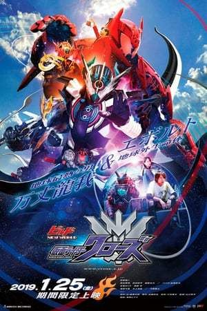 Kamen rider zi o the movie