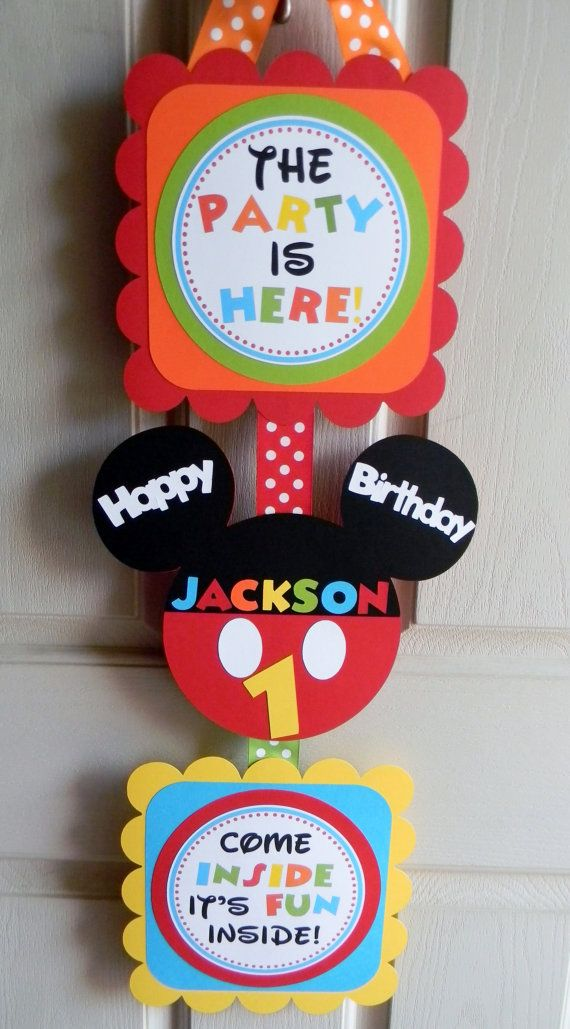 Mickey Mouse Clubhouse Birthday Party Deluxe Door Sign on Etsy, $20.00
