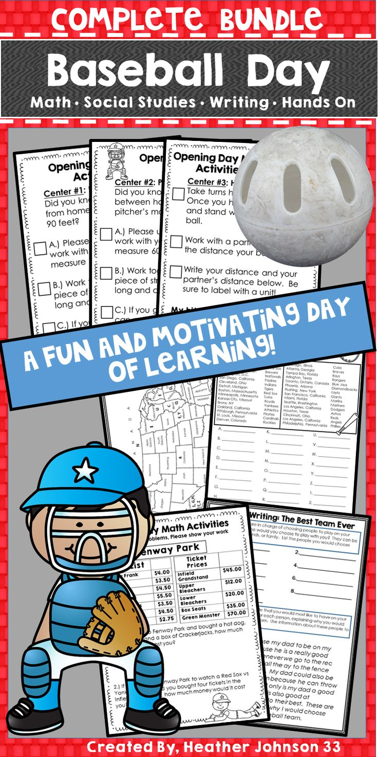 Baseball Day: A complete fun and motivating day of hands-on real life learning.  Math, geography,opinion writing, and much more!