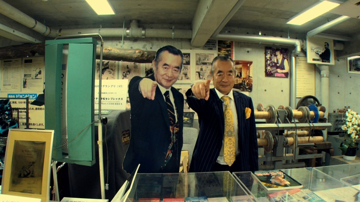 From left to right: Dr. Nakamats & Dr. Nakamats.