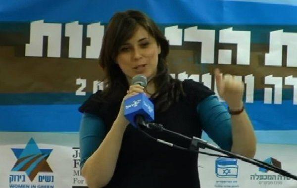 "Tzipi Hotovely: ""Es hora de acabar con la mentira palestina de la ocupación israelí"""
