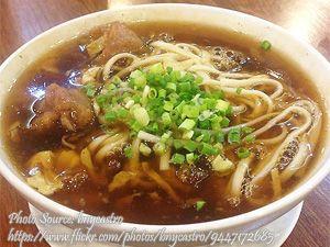 Maki Mi Soup