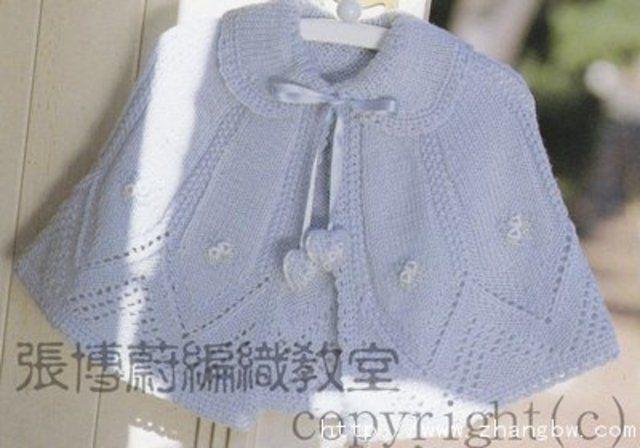 yakalı bebek pelerini - Açıklamalı Şiş İşi Bebek Örgülerimiz