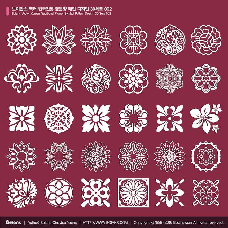 보이안스 벡터 한국전통 꽃문양 패턴 디자인 30세트 002 출시. New Launched Boians Vector Korean Traditional Flower Symbol Pattern Design 30 Sets 002 #보이안스 #Boians #꽃문양 #꽃패턴 #꽃문 #꽃문양패턴 #한국전통문양 #한국전통패턴 #패턴판매 #보이안스문양 #보이안스패턴 #문양판매 #플라워패턴 #플라워문양 #Flower #Bloom #blossom #FlowerSymbol #FlowerPattern #KoreaFlower #KoreanPattern #BloomPattern #BlossomPattern #Vector #VectorPattern #PatternDesign #VectorSymbol #BoiansPattern