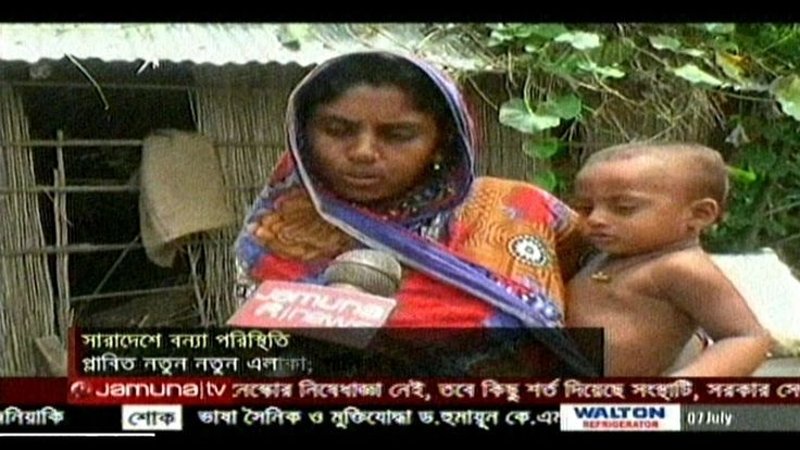 Update Bangla News Online TV News 7 July 2017 Morning Today Bangladesh News Channel