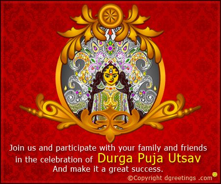 Dgreetings - Durga Puja -Durga Puja Utsav