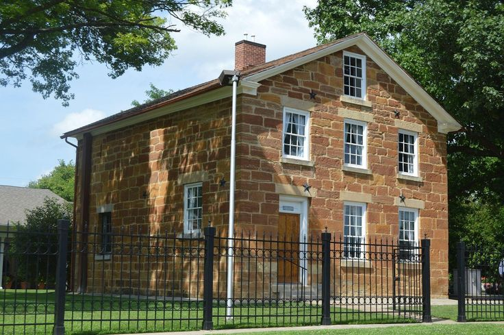 Carthage Jail where Joseph Smith the Prophet and his brother Hyrum Smith, Patriarch, were martyred June 27 1844. The Church maintains this as a historic site. All are welcome to tour it.