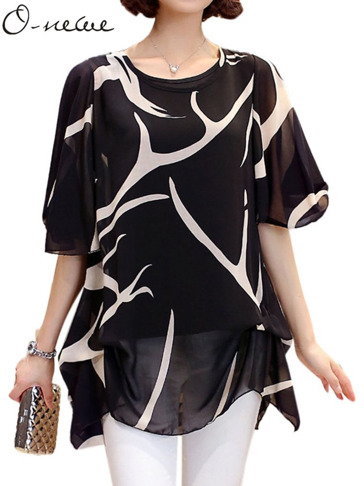 Elegant Chiffon, Polyester O-neck Patterned Printed blouse Casual and Elegant with Modern Sleeve Length:Short Sleeve for the summer. Please check email before buying for extra discount and for outside USA shipping rates. john@fabulousfinds4all.com .......https://www.brisksale.com/store/fabulousfinds4allcom