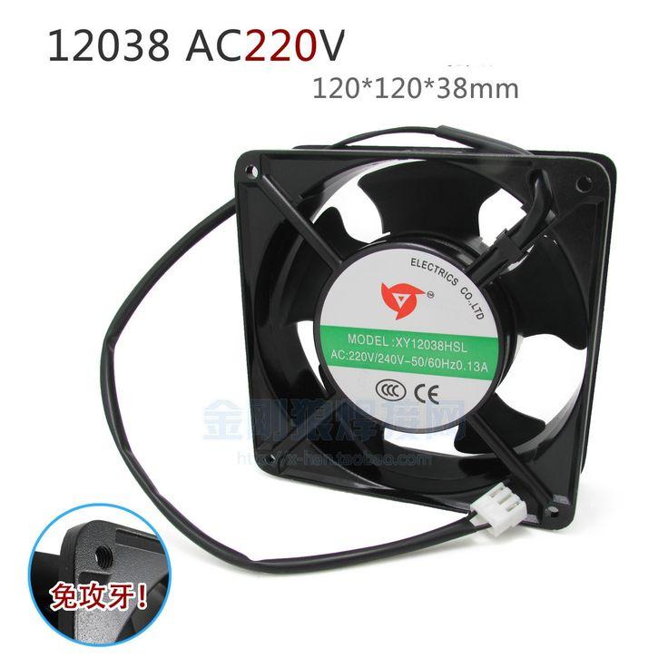 16.99$  Buy here - Electric Welder Aluminum Shell Fan, Argon Arc Welding Machine Axial Flow Fan Ac220v 120*120*38mm All Copper Motor  #magazineonlinewebsite