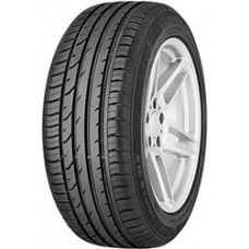 Savingontyres Offer Wide Range of Car Tyres Glasgow in Cheap Price. Buy Online Cheapest Branded Tyres in Glasgow UK with Discount.
