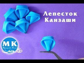 Украшение для волос на 1 сентября/Дмитриева Оксана & Юлия Творческая мастерская/DIY.The elegant bow - YouTube