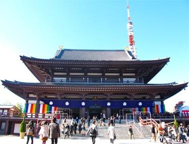 <増上寺で初祈願>仕事始めの前に、大門にある増上寺でお参りをするのが毎年の恒例。東京タワーを後ろにしばし気を落ち着かせ、身を引き締めます。(齋藤)【Numero TOKYO編集長 田中杏子】  http://lexus.jp/cp/10editors/contents/numero/index.html    ※掲載写真の権利及び管理責任は各編集部にあります。LEXUS pinterestに投稿されたコメントは、LEXUSの基準により取り下げる場合があります。